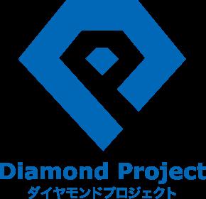 株式会社ダイヤモンドプロジェクト