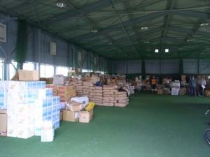 救援物資保管所
