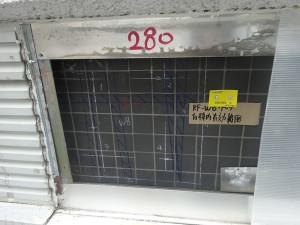 壁のレントゲン検査