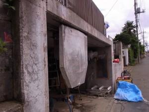 車庫の一部切断工事