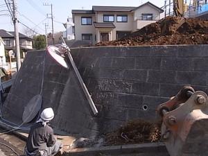 コンクリートカッター工事