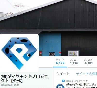 Twitterフォロワー数4000名突破