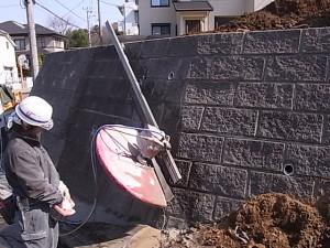 コンクリートカッター工事2